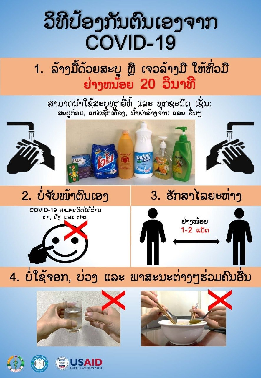 Poster explaining COVID-19 precautions in Lao