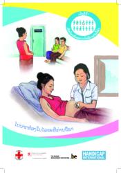 Handicap International Laos Poster